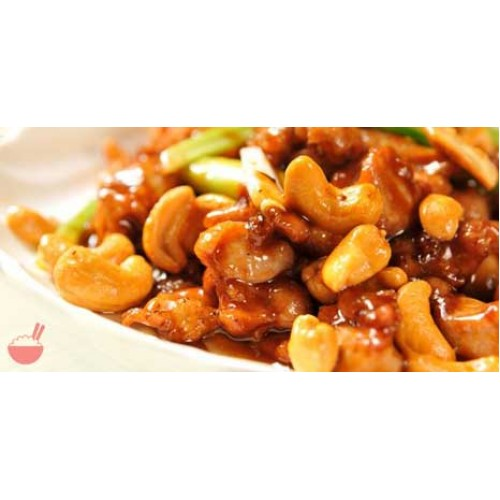Beef with Cashewnuts in Yellow Bean Sauce