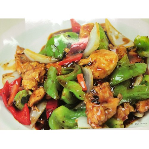 Chicken with Green Pepper with Black Bean Sauce